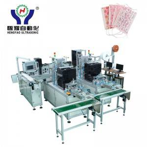 Automatic Outside Ear Loop Face Mask Making Machine with CCD detection