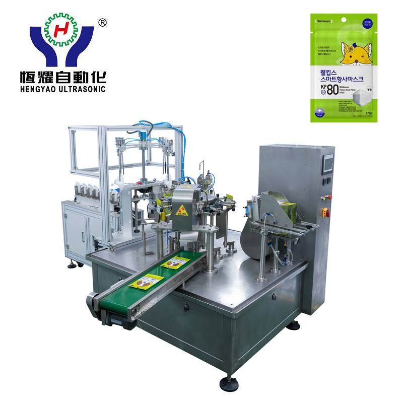 Reliable Supplier Bubble Pack Making Machine -
