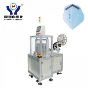 OEM/ODM Manufacturer Dust Protective Face Mask Making Machine -