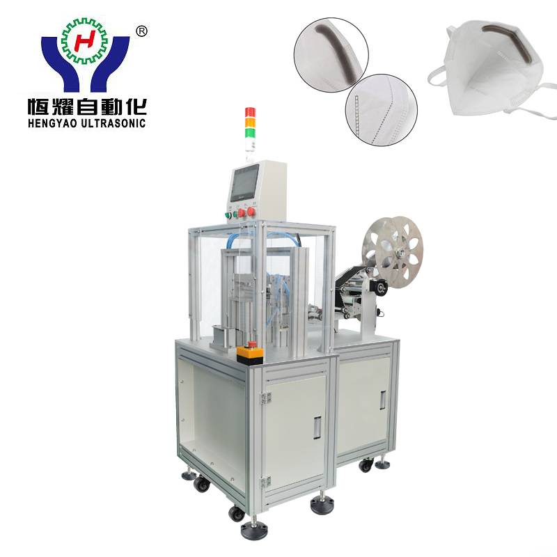 OEM Manufacturer Ultrasonic Respirator Valve Welding Machine -