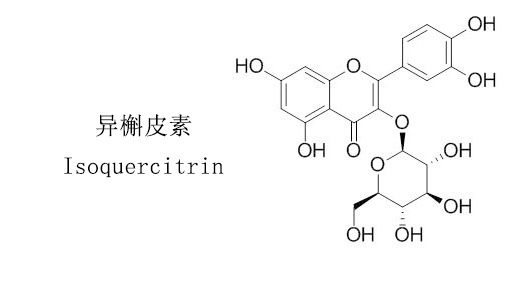 Top Suppliers Puerariae Extract -