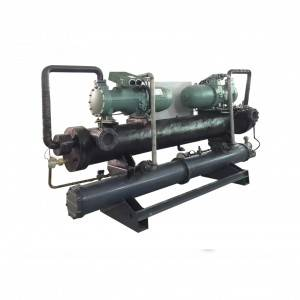 Water-cooled Screw Type Chiller