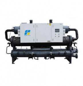 Water-cooled Low Temperature Screw Chiller