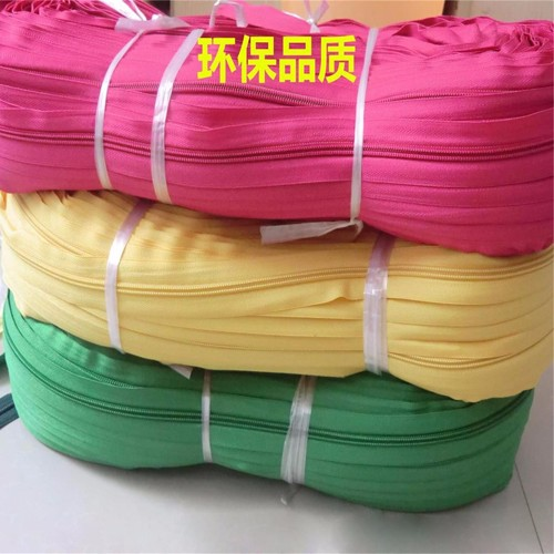 Excellent quality Tape Binding Sewing Machine -