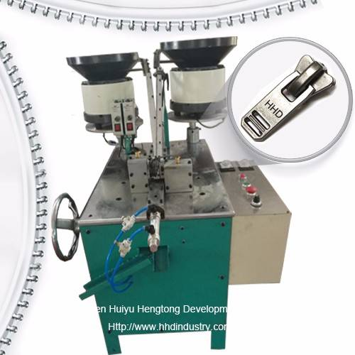 The principle of zipper machinery, operating procedures?