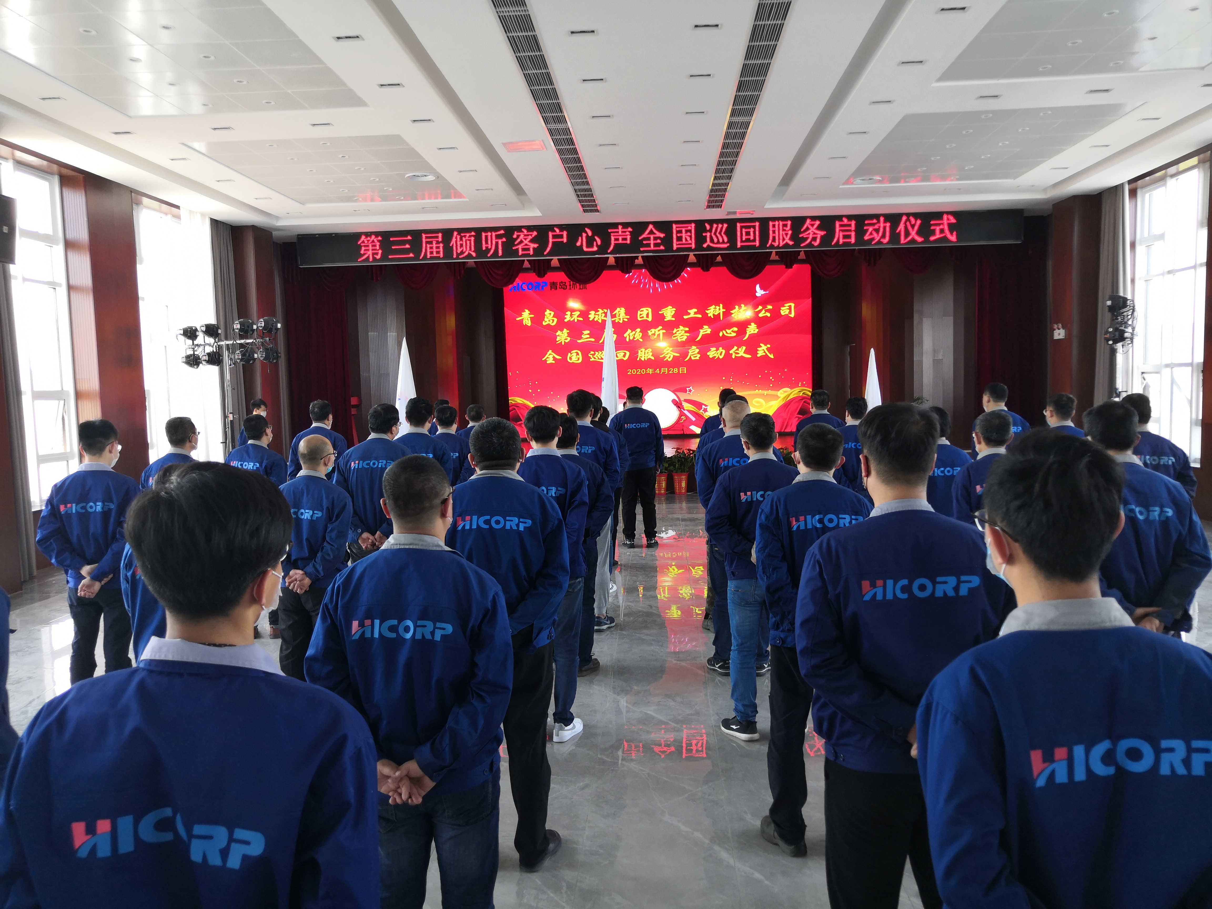 HICORP GROUP HEAVY INDUSTRY ANNUAL NATIONAL SERVICE TOUR STARTS