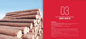 China New Product Pine Wood Lids -