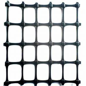 One of Hottest for Temporary Panel Fence - Geogrid – Jinbiao