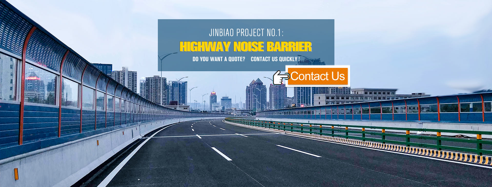 highway-noise-barrier