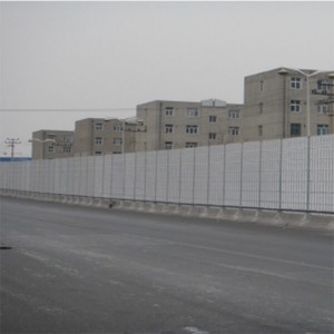 School Soundproofing Fence(LRM)
