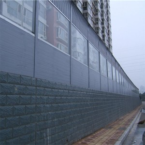 School Soundproofing Fence (LRM)