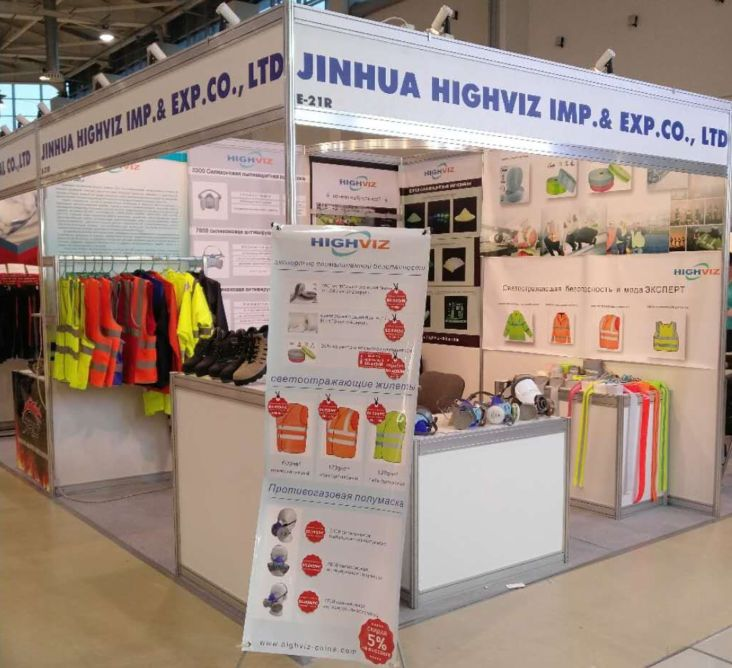 Highviz Sales Team participated in ussian labor safety exhibition at All-Russian Exhibition Centre
