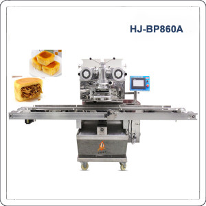 Automatic Filled cake making machine