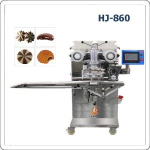 8 Years Exporter Biscuit Baking Machine -