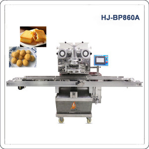 Malaysian awtomatikong pinya cake making machine