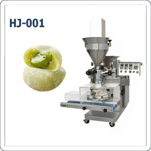 Small automatic mochi making machine