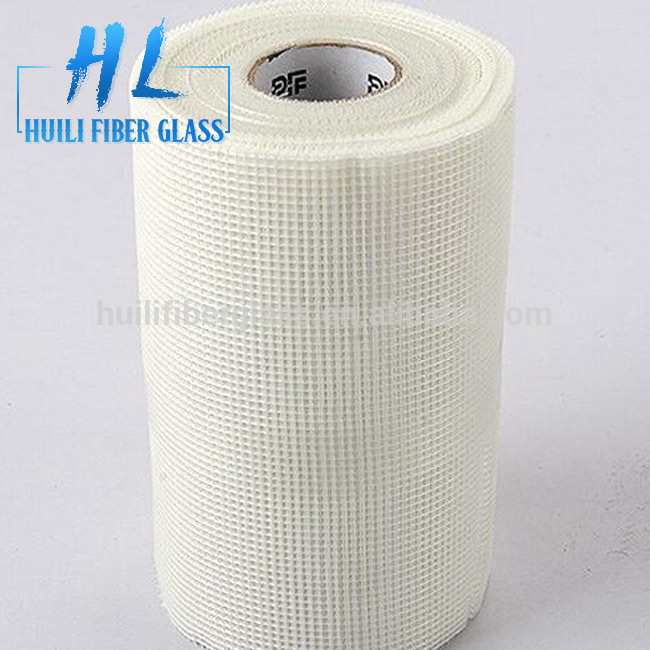 120g -160g outwall fiberglass wire mesh/plaster netting 1*50m(factory) Featured Image
