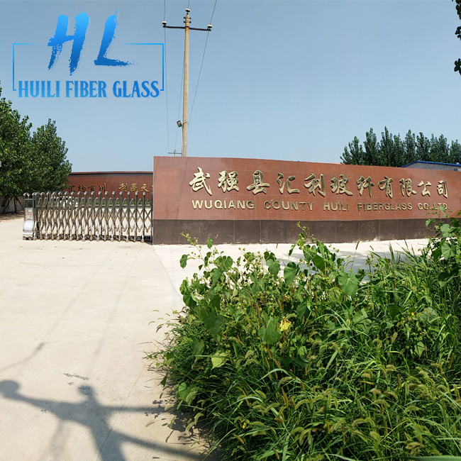 PVC coated fiberglass insect screen factory 17x16mesh 120g