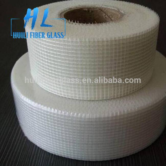 "self adhesive fiberglass scrim cloth drywall joint mesh tape 2""x65'(50mmx20m) Featured Image"