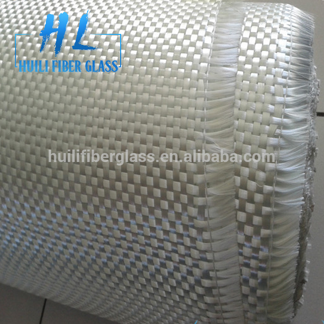 high strength glass fibre cloth fiberglass woven roving fabric Featured Image