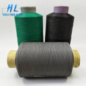 0.25mm Black Color PVC Coated Fiberglass Yarn