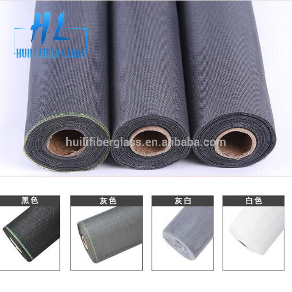 Wholesale Dealers of Fiberglass Tile Mesh - Cheap price fiberglass insect screen pvc strip for insect screen – Huili fiberglass