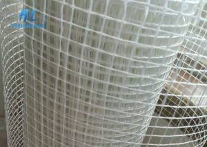 Waterproofing Fiberglass Mesh Tape C – Glass Yarn Type Different Color Optional