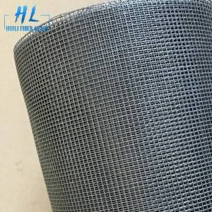 1.5m x 30m PVC Coated Fiberglass Window Mosquito Screen