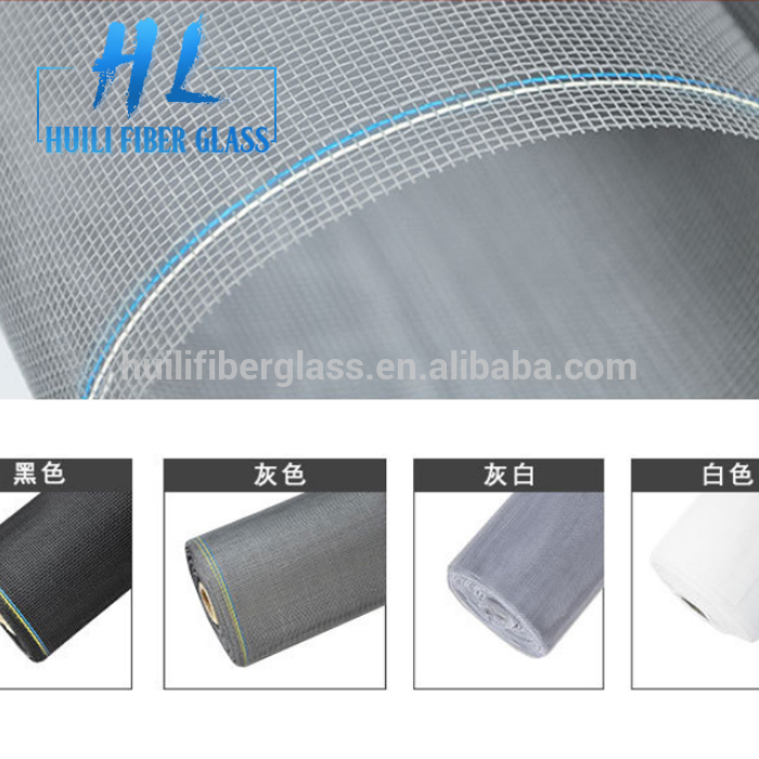 Soundproof fiberglass screen netting/PVC window screening 120g/m2