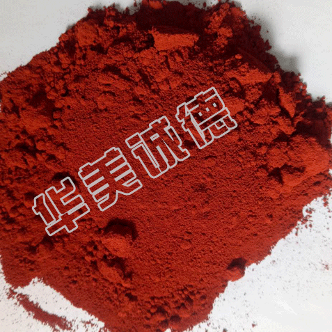 Quality Inspection for High Quality Red Iron Oxide -