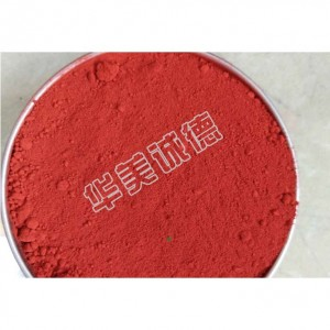 Colored pavement pigment (red)