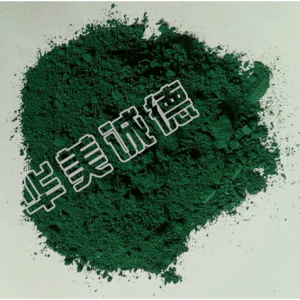 ferric oxide green series