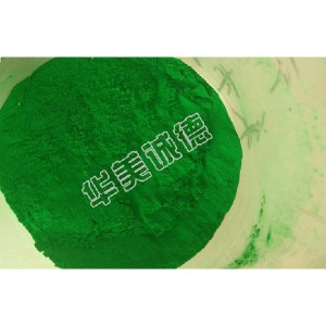 Special toner for colored asphalt (green)