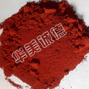 Iron oxide red for 168