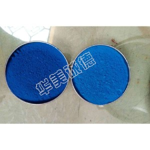 Special toner for colored asphalt (blue)