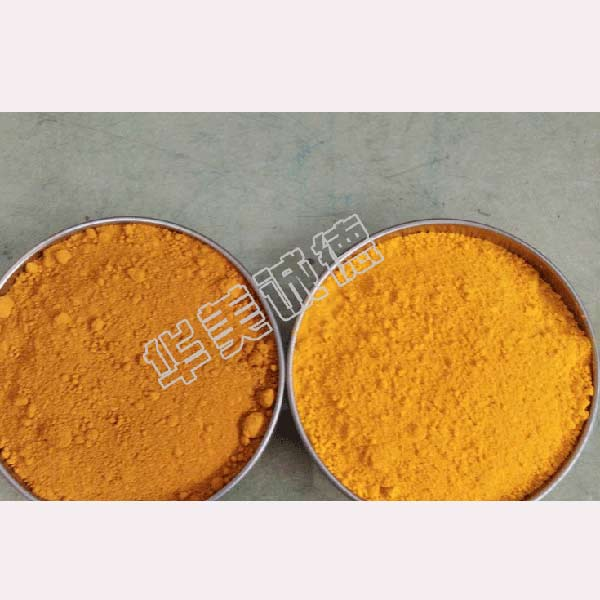 Well-designed Organic And Inorganic Pigment Powder -