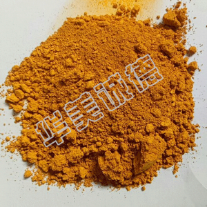 ferric oxide yellow