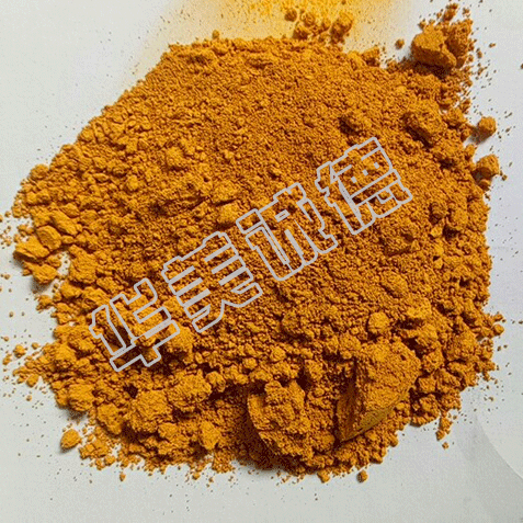 ferric oxide yellow Featured Image