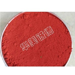 Iron oxide red for 101
