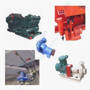 Liner Spray/Liner Flushing/Liner Wash System and Assembly Parts