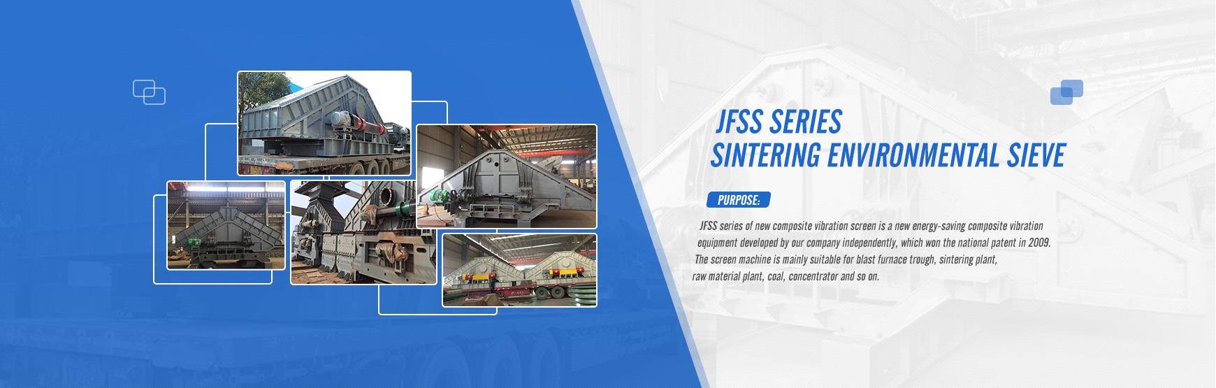 JFSS series sintering environmental protection vibrating screen