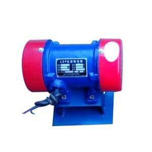 ZFB series wall vibrating motor