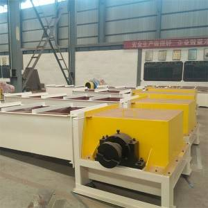 GBL Flat Chain Conveyor for Filling Machine