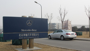 Mercedes Benz Auto AHU System Projects