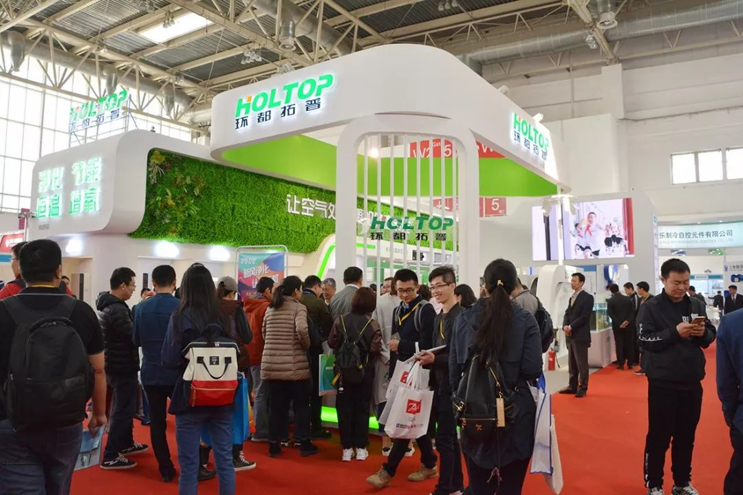 Holtop Showed in 2018 China Refrigeration Exhibition