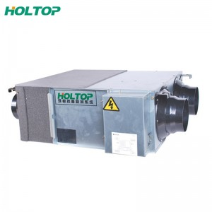 OEM Customized Aluminium Foil Flexible Duct - Suspended Energy Recovery Ventilators – Holtop