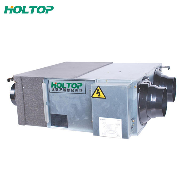 OEM/ODM Supplier Shell And Tube Water To Steam Exchanger - Suspended Energy Recovery Ventilators – Holtop Featured Image