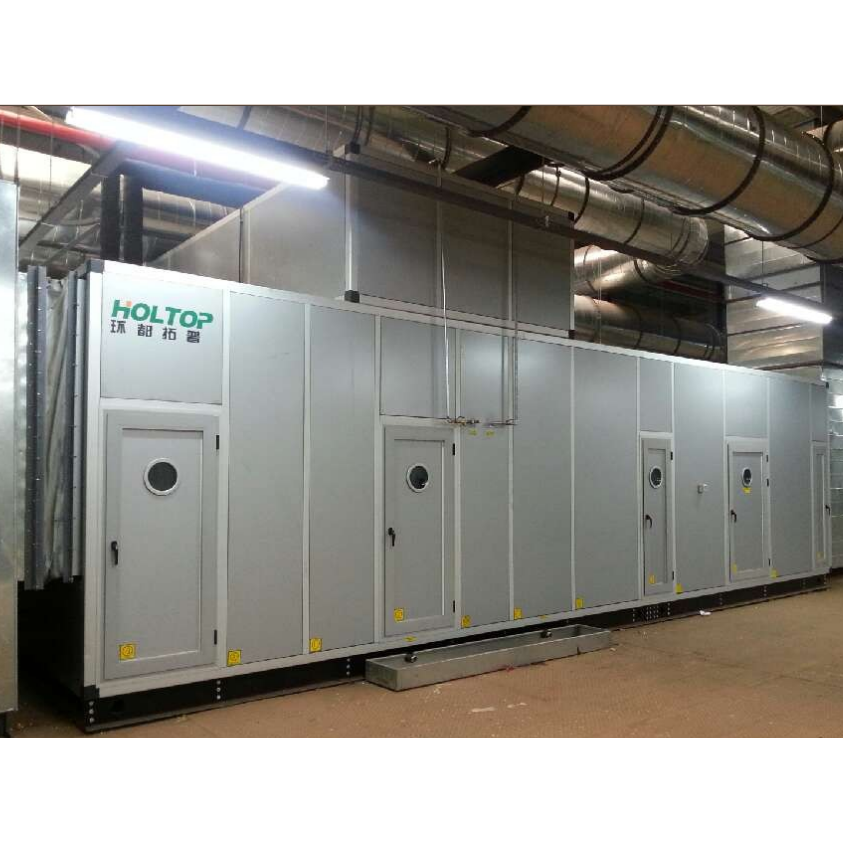 Factory supplied Iso Assembled Air Handling Unit For Pharma - Industrial Air Handling Units AHU – Holtop