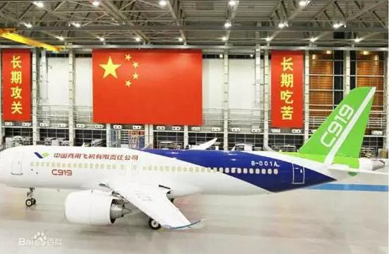 Holtop Air Conditioning System Assist First Flight of C919
