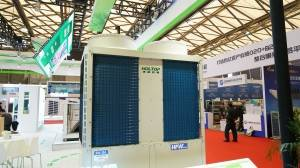 CR2021 Holtop New Product Launching Modular Air Cooled Chiller Heat Pump